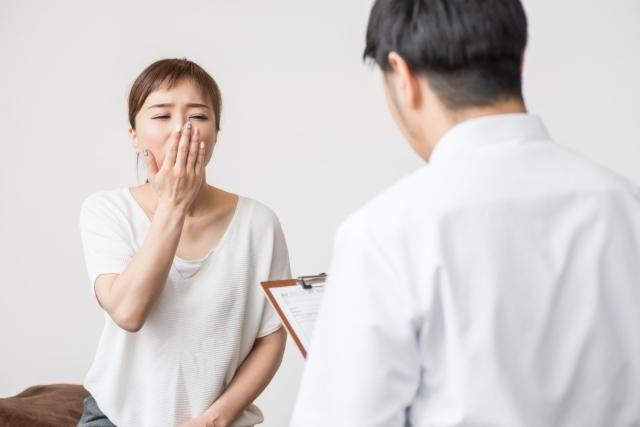 沖縄整体 自律神経 肩こり 腰痛