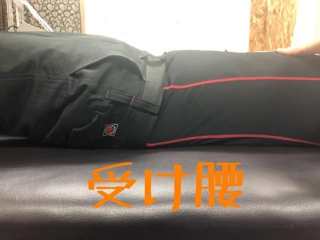 沖縄 腰痛 寝た状態の受け腰